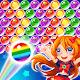 Bubble Island Safari: Pop Bubbles (game)