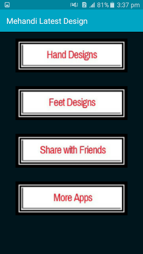 玩免費遊戲APP|下載Mehandi Latest Design app不用錢|硬是要APP