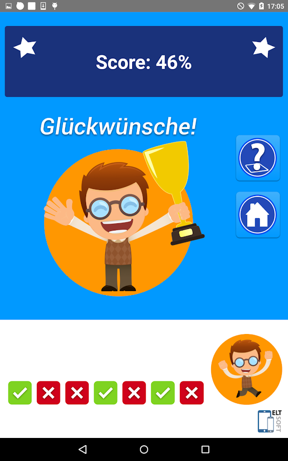 German Grammar- screenshot