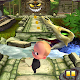 The Little boss kids game (game)