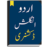 English to Urdu Dictionary & English Translator Icon