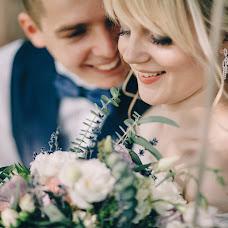 Wedding photographer Yuliya Malneva (Malneva). Photo of 06.11.2017