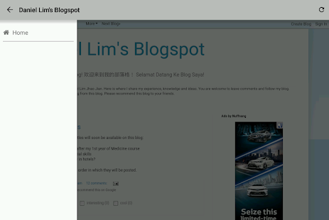 Daniel Lim's Blogspot- screenshot thumbnail