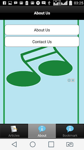 android Lirik Lagu Juragan Empang Screenshot 1