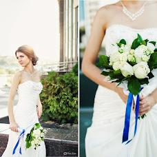 Wedding photographer Nataliya Zinenkova (NataliZinenkova). Photo of 05.10.2015