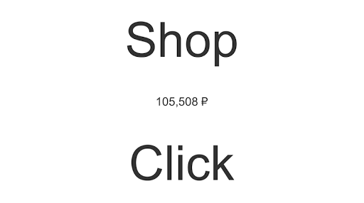 Simply Click Clicker Minimalist Game 0.8 7
