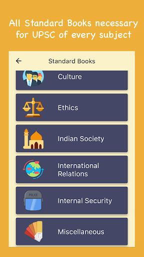 UPSC IAS All in One - Study for 2018 Prelims Mains 2.5 screenshots 4