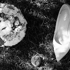 Wedding photographer Andrey Sinenkiy (sinenkiy). Photo of 15.03.2017