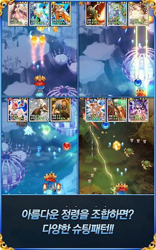 정령의 날개 for Kakao screenshot 3