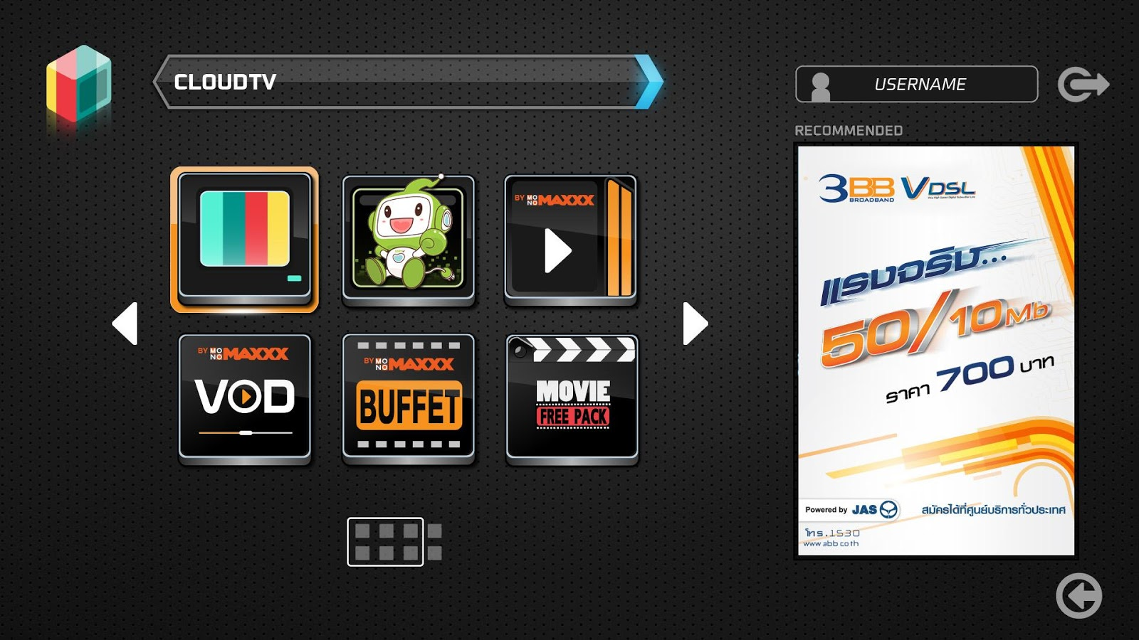 3bb cloudtv androidbox android apps on google play