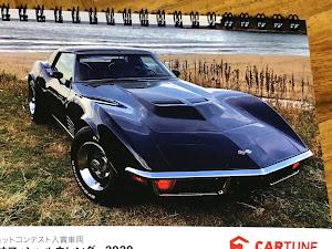 コルベット  1970  C3  のカスタム事例画像 Yuuichiさんの2020年02月01日19:27の投稿