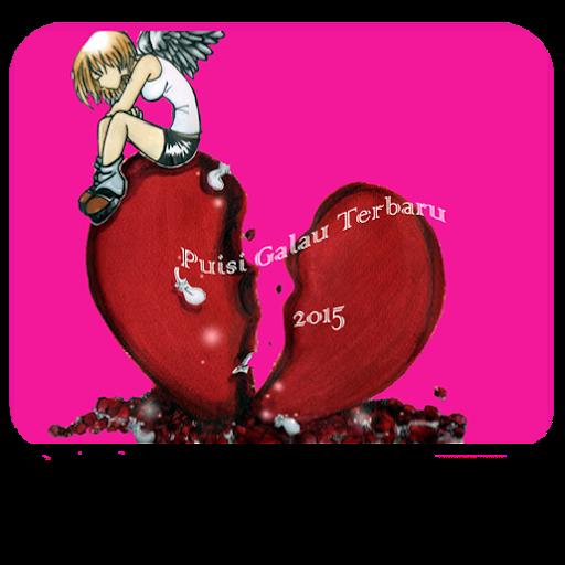 Puisi Galau Terbaru 2015