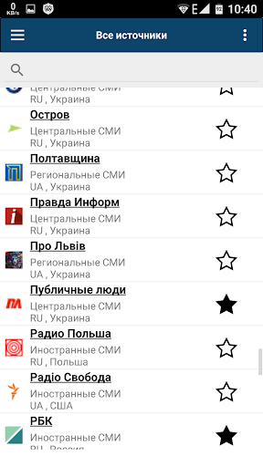 FromUa.News  screenshots 2