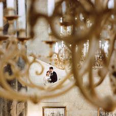 Wedding photographer Viktoriya Monakhova (loonyfish). Photo of 06.03.2018