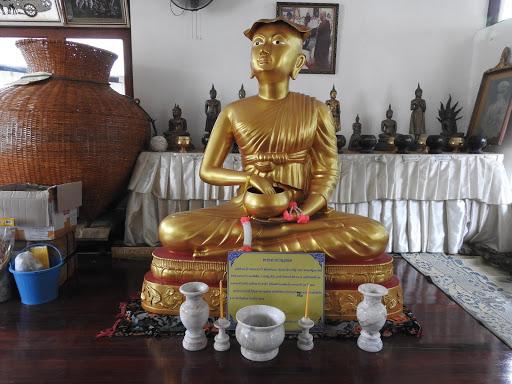 Wat Makham Riang