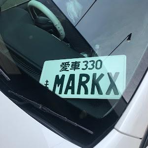 マークX GRX130系 23年のカスタム事例画像 サトちゃんさんの2020年04月03日12:27の投稿