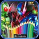 Comment colorer Kamen Rider