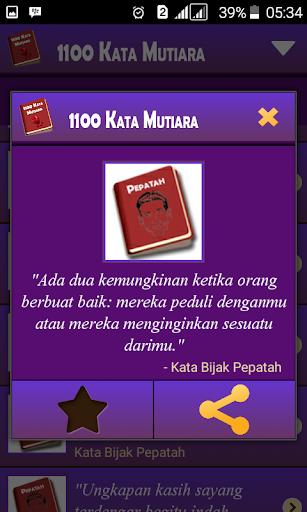1100 Kata Mutiara 1.7.8 screenshots 7