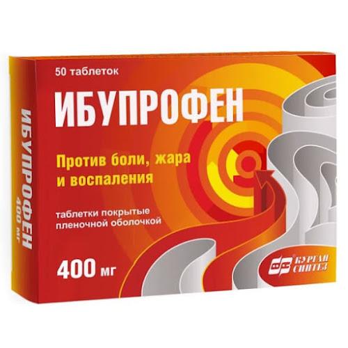 Ибупрофен таб.п/о 400мг №50