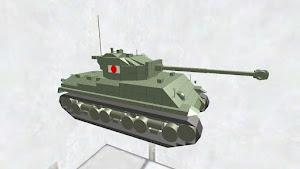 M4A3E8 自衛隊
