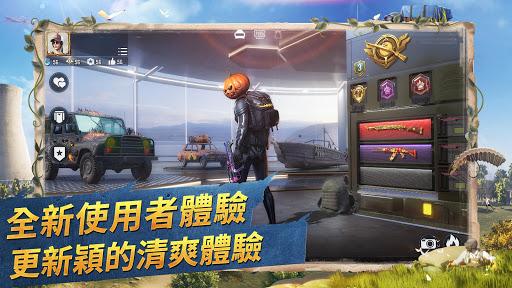 PUBG MOBILEuff1au7d55u5730u6c42u751fM filehippodl screenshot 2
