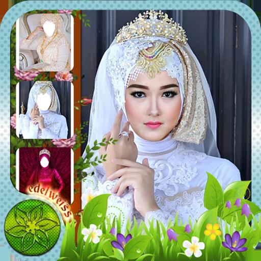 Hijab Wedding Camera 1.3 screenshots 1