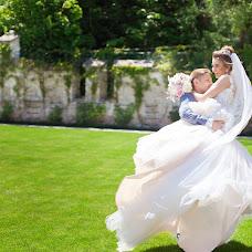 Wedding photographer Liliya Turok (lilyaturok). Photo of 24.05.2017