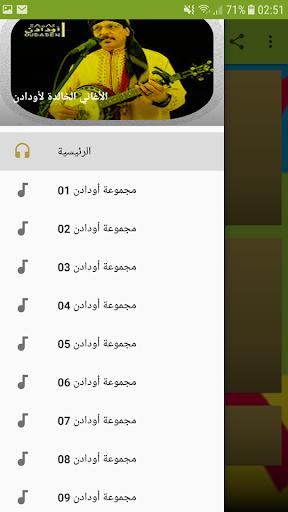 TÉLÉCHARGER MUSIC TAGROUPIT MP3 GRATUIT GRATUITEMENT