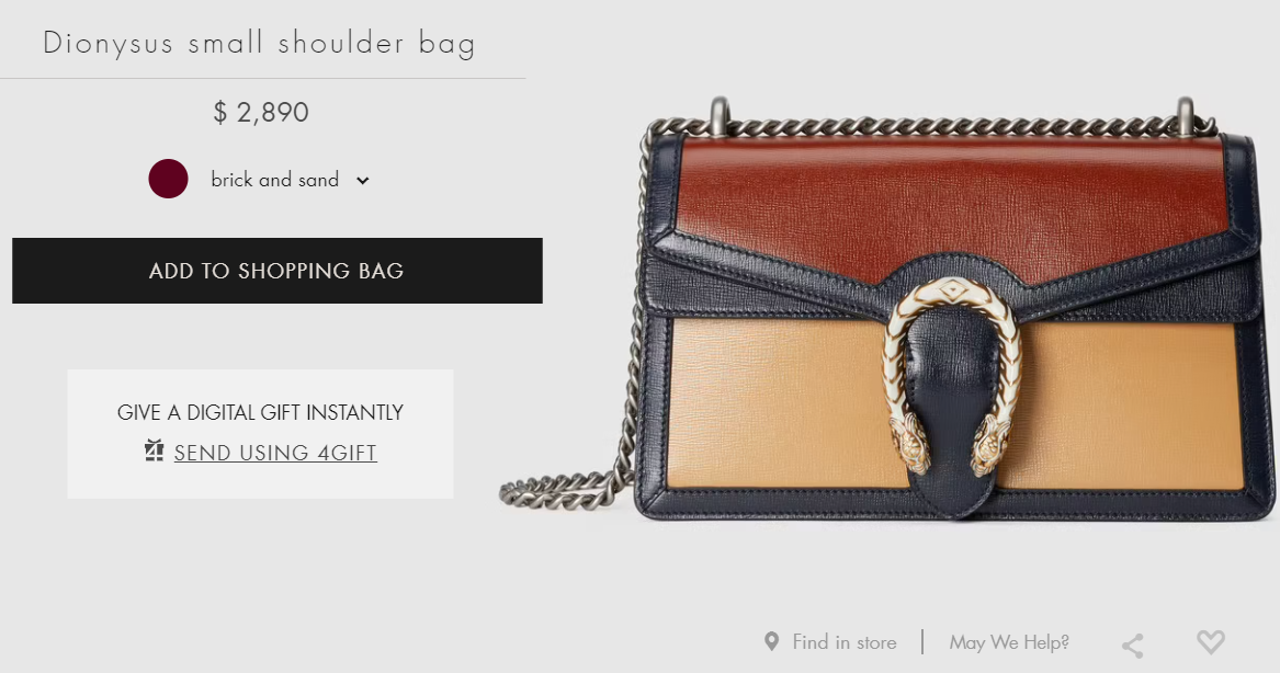 7 Landing Page Examples for Your Retail Store