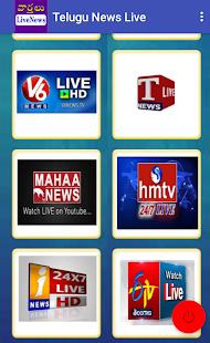 Download Telugu News Live For PC Windows and Mac apk screenshot 2