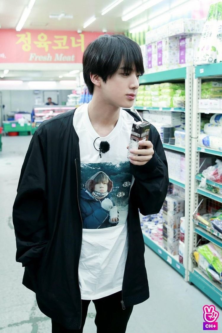 jin supermarket
