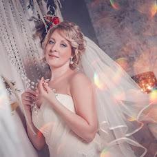 Wedding photographer Arina Mukhina (ArinaMukhina). Photo of 04.11.2016