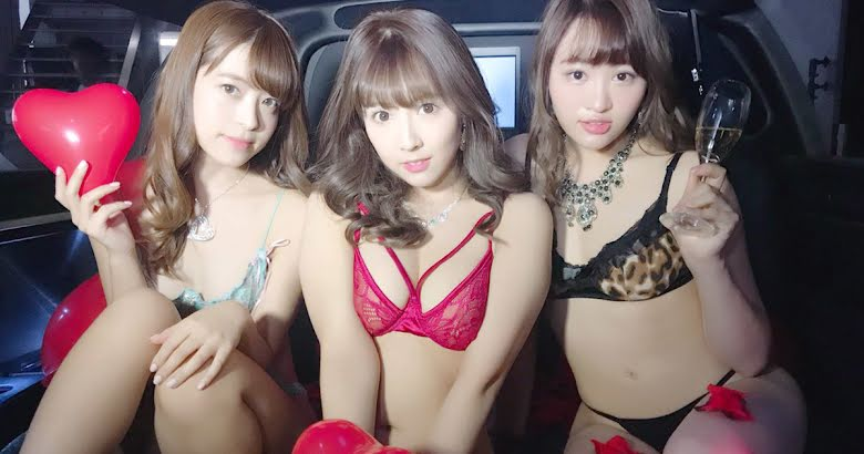 All The Members Of This New K Pop Girl Group Are Actually Pornstars