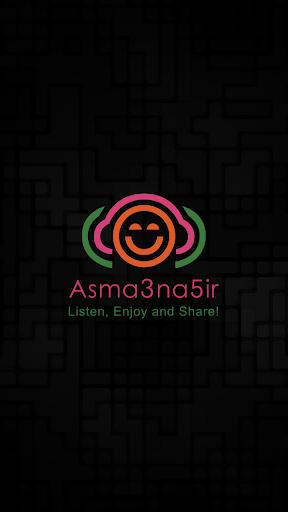 Asma3na5ir - Radios Tunisie