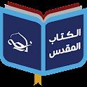 مركز دراسات الكتاب المقدس icon