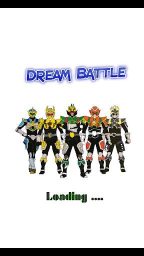 Dream Battle Legends Heroes 2 1.2 screenshots 1