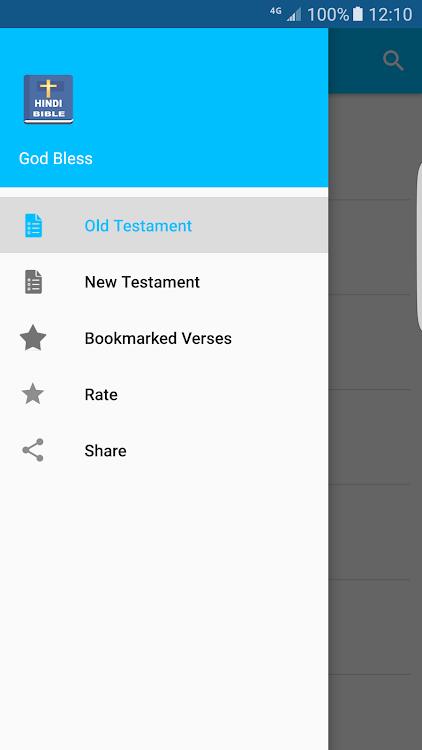 Hindi Bible – (Android Applications) — AppAgg