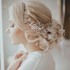 Wedding photographer Anastasiya Musinova (musinova23). Photo of 14.11.2018