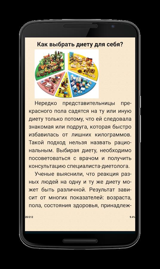 ??? ???????? ? ?????? ????? - Aplicaciones de Android en Google Play