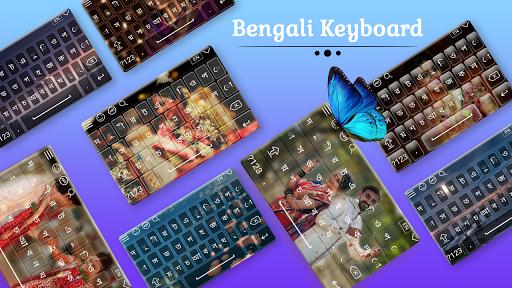 Bengali Keyboard screenshots 1