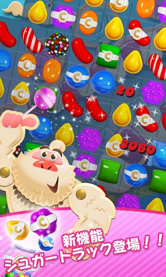 キャンディークラッシュ- スクリーンショット