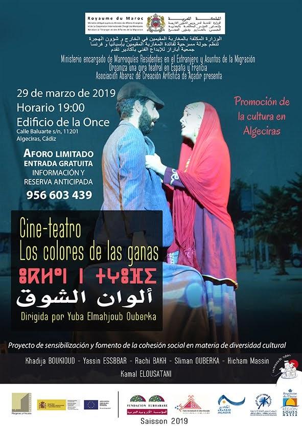 Un barrio de todos presenta Los colores de las ganas, obra de cine-teatro que se podrá ver en la ONCE el viernes 29