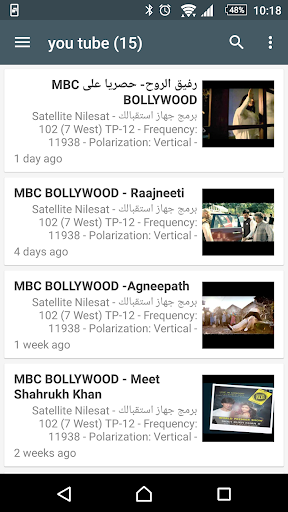 MBC BOLLYWOOD HENDY