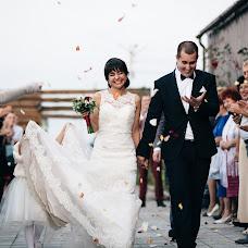 Wedding photographer Kirill Neplyuev (KirillNeplyuev). Photo of 03.03.2016