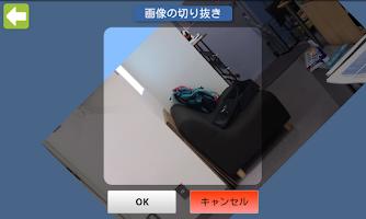 Screenshot of TASUC Communication
