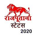 Rajput Status, Rajputana Status, New Rajput Status icon