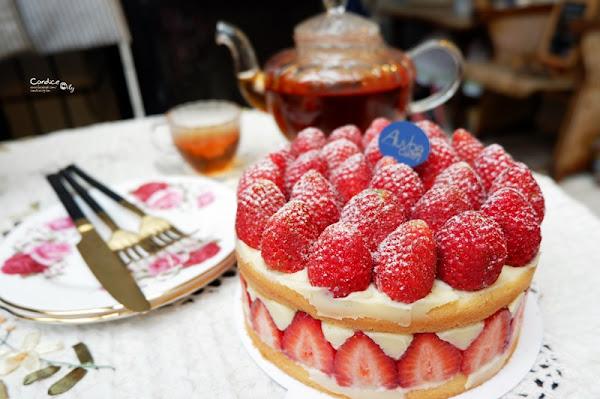 艾樂比台北店 超犯規的草莓蛋糕!少女尖叫吧!Aluvbe Cakery Taipei