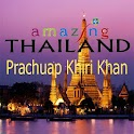 amazing thailand Prachuap icon