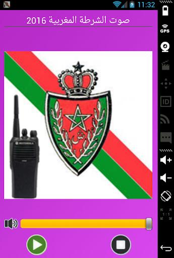 صوت الشرطة المغربية 2016
