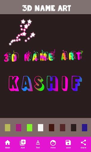 3D Name Art  screenshots 6